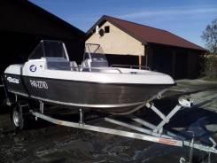 Моторная лодка  «Bester - 480 open»  корпус – алюминий.