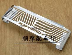Тюнинговая решетка радиатора Yamaha XJR400 93-10 г. / Отправлю по РФ
