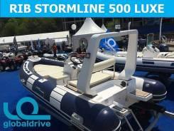 Корейская лодка Mercury Риб 500 Ocean Drive Luxe, 5 лет гарантии!