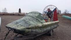 Аэролодка Пиранья-3