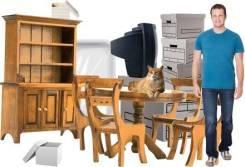 Полный комплекс работ для квартирных и офисных переездов!