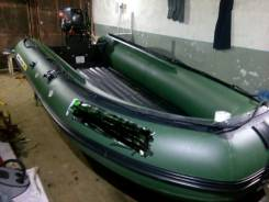 Солар Jet 380, туннельный, под водомёт.