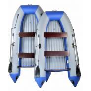 Продам лодку ПВХ РИФ 320 нднд по цене производителя