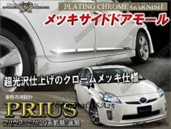 Накладка на дверь. Toyota Prius, ZVW30, ZVW30L, ZVW35 Двигатель 2ZRFXE