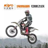 Kayo T4. 250куб. см., исправен, без птс, без пробега. Под заказ