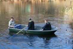 Пластиковая лодка тримаран до 10л. с