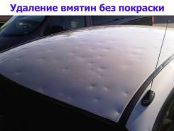 Удаление вмятин без покраски в Ставрополе