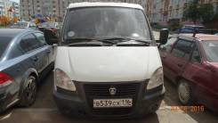 ГАЗ 2217 Баргузин, 2010