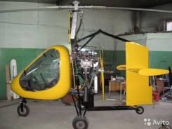Продам двухместный автожир sparrowhawk