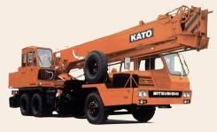 Kato, 1980