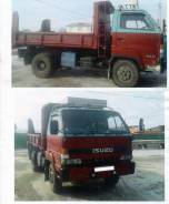 Isuzu Forward, 1994