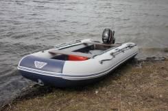 Надувная лодка НДНД Флагман 400U
