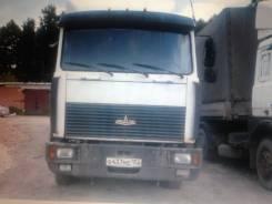 МАЗ 551608-236. Продам маз 236 евро 3 турбовый, 247куб. см., 16 500кг., 4x2