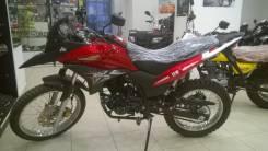 Motoland GS 250