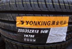 Yonking. Летние, 2017 год, новые