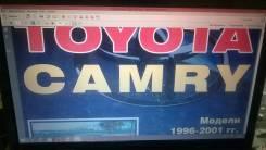 Книна по ремонту и обслуживанию Toyota Camry моделей с 1996-2001 год.