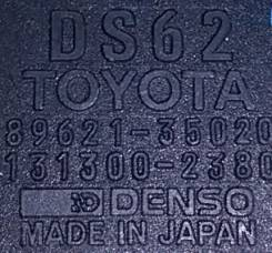 Коммутатор Toyota Camry Gracia MCV21 2MZ-FE