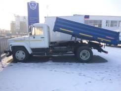 ГАЗ 35071, 2016