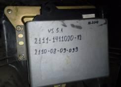 Блок управления двигателем ваз лада 2111-1411020-72
