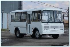 ПАЗ 32053, 2016