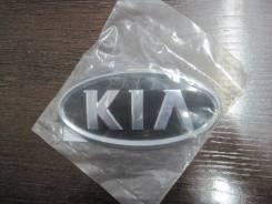 Эмблема передняя Kia Rio 3 (с 2011 г. в. )