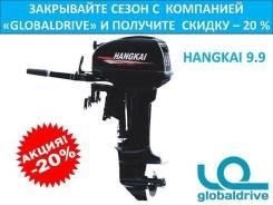 Лодочный мотор Hangkai 9.9 лс, Новый