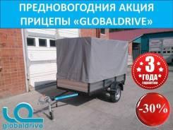 """Прицеп """"Global Drive""""от российского производителя для квадроцикла"""