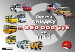 ПАЗ 320405-04 Вектор Next, 2016