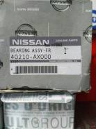 Подшипник ступичнй ORiGiNAL NOTE E11. March AK12 Nissan 40210-AX000 ABS