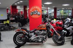Harley-Davidson CVO, 2014