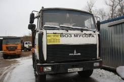 МАЗ МКС-3501, 2011