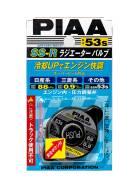 Крышка радиатора PIAA Япония SS-R 53S