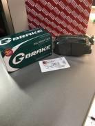 Дисковые тормозные колодки GP-02254 задние pf-1519