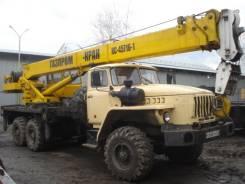 Газпромкран  КС-45716-1, 2000
