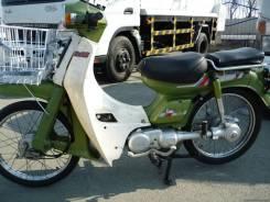 Yamaha Town Mate-50(КАРДАН), 1997
