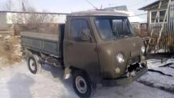 УАЗ 33036, 1999