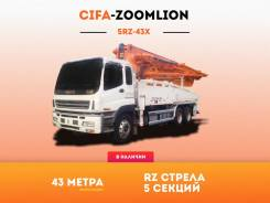 Zoomlion 43X-5RZ, 2016