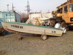 Прогресс-2М. 1980 год, длина 4,70м., двигатель подвесной, 40,00л.с., бензин