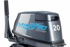 Корейский мотор Mikatsu M20FHS от офиц. дистрибьютора в РФ! Гар-я 5лет