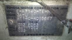 Toyota Corona. 140, 3A