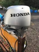 """Лодочный мотор Honda F50 """"Vasik"""""""