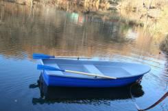 "Новая, лёгкая пластиковая лодка ""тримаран""."