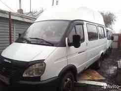 ГАЗ 225000, 2013