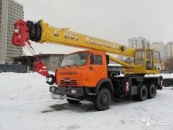 Галичанин КС-55713-1В, 2010