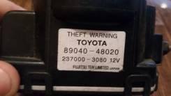 Сирена. Lexus: RX330, GS350, GS460, RX350, GS430, GS300, GS450h, RX400h, RX300 Toyota RAV4, ACA30, ALA30, ALA35, ZSA30, ZSA35 Toyota Camry, ACV40, ACV...