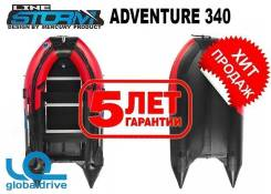 Корейская лодка ПВХ Mercury Adventure Standard 340 Гарантия 5 лет!