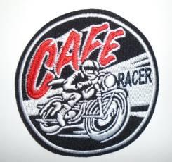 Нашивка Cafe Racer