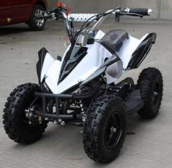 Yamaha Grizzly, 2016