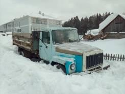 Продам ГАЗ 3307 Самосвал