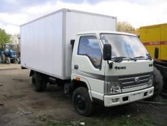 Доставка груза в Усть-Большерецк  фургоном 2т.